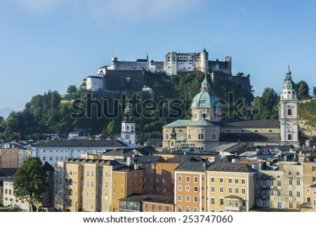 The Salzburg Cathedral (Salzburger Dom) is a 17th century baroque cathedral dedicated to Saint Rupert in Salzburg, Austria - stock photo