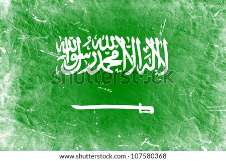 The Saudi Arabia flag painted in vintage style - stock photo
