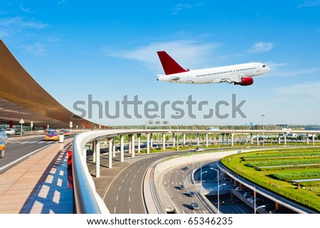 the scene of  T3 airport building in beijing china. - stock photo