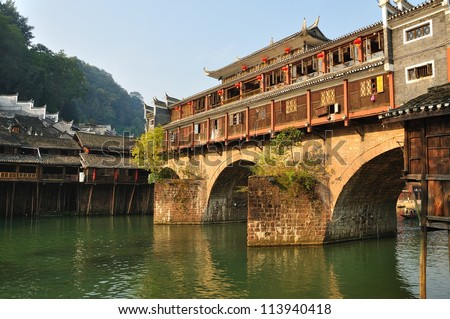 the scenery of Fenghuang in Hunan,China