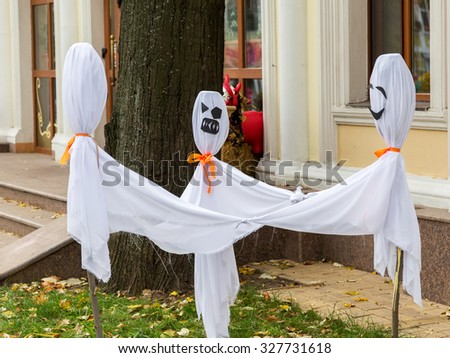 The scenery on the street ghosts for Halloween holiday - stock photo