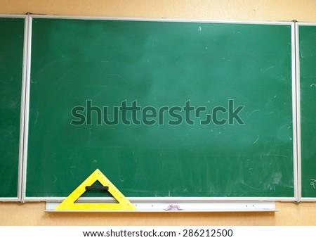 The school board line - stock photo