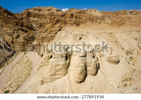The scrolls cave of Qumran in Israel where the dead sea scrolls have been found - stock photo
