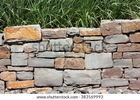 The section of a wall of natural stones