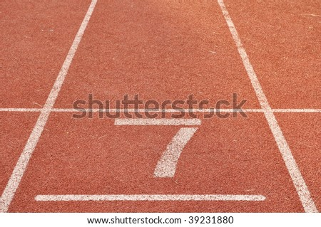the seventh lane - stock photo