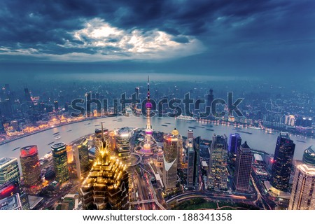 The Shanghai skyline - stock photo