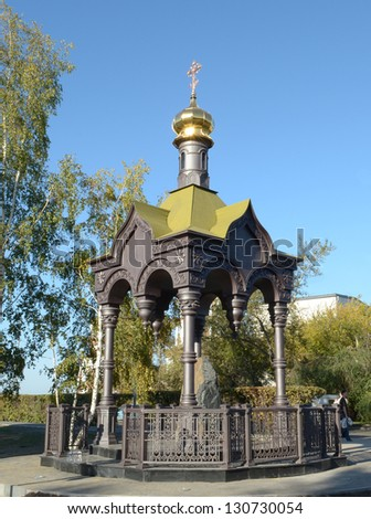 The shelter for Irkutsk city founders from grateful descendants