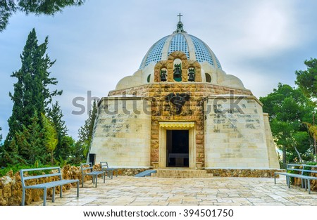 The Shepherds Field Chapel was built in the place where, according to the Holy Bible,  the angel announced to the shepherds, Bethlehem, Palestine, Israel. - stock photo