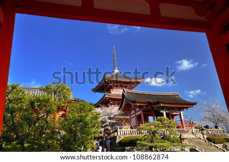 The shrine with background of blue sky - stock photo