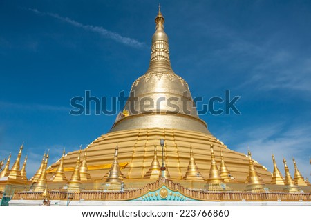 The Shwemawdaw Pagoda or 'Great Golden God Pagoda' was built around 1000 years ago and located in Bago, Myanmar. It is one of the famous Mon pagodas in Bago of Myanmar. - stock photo