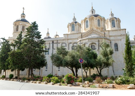 The side of Trinity Cathedral of a Russian Ecclesiastical Mission in Jerusalem