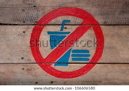 The Sign of no food and no drink on wood background - stock photo