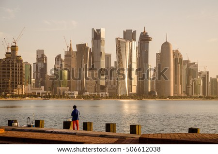 The skyline of the commercial center of Doha, the capital of the Arabian Gulf state Qatar