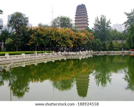 The small wild goose pagoda is a historical sites in xian, China's  - stock photo