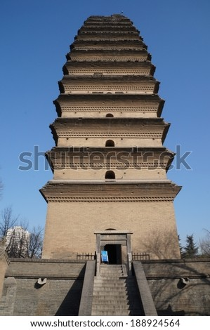 The small wild goose pagoda is a historical sites in xian, China's