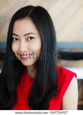 The smile of Asian woman