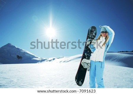 The snowboarder on snow slope - stock photo