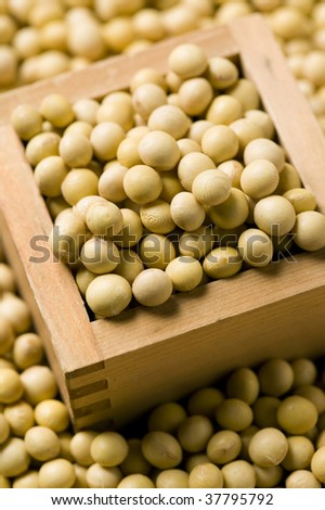 The soybeans are used  an annual event in Japan.