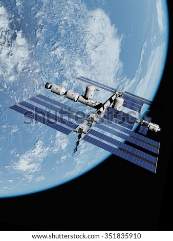 "The space ship in outer space ""Elemen ts of this image furnished by NASA"" - stock photo"