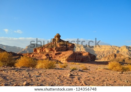 The Spiral Hill in Timna Valley,  the southwestern Arabah, Israel. - stock photo
