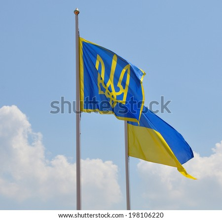 The standard of President of Ukraine and national flag on the ceremony of inauguration in Kiev, Ukraine  - stock photo