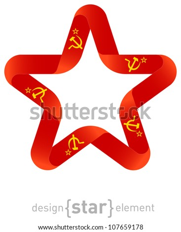 The star with USSR flag colors and symbols design element - stock photo