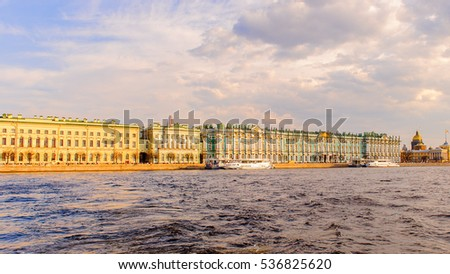 The State Hermitage, a museum of art and culture in Saint Petersburg, Russia. One of the largest and oldest museums in the world, it was founded in 1764 by Catherine the Great