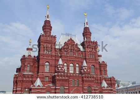 The State Historical Museum ,Moscow, Russia. - stock photo