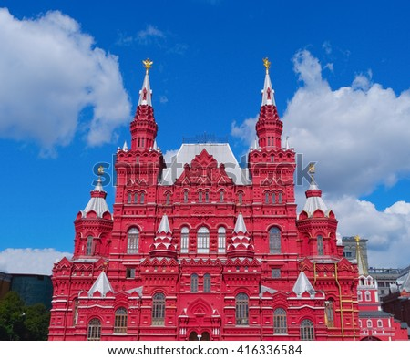The State Historical Museum of Russia, Red Square, Moscow, Russia - stock photo