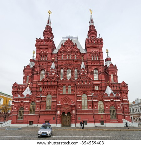 The State Historical Museum on Red Square on April 4, 2013 in Moscow, Russia