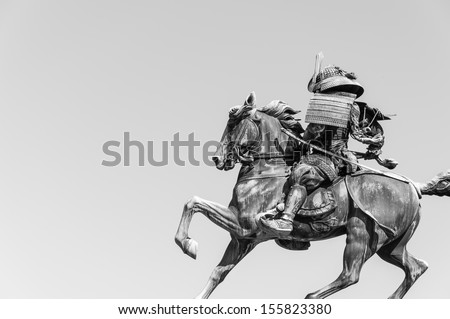 The statue of Kusunoki Masashige, a famed Japanese samurai, near the Imperial Palace in Tokyo, Japan. - stock photo