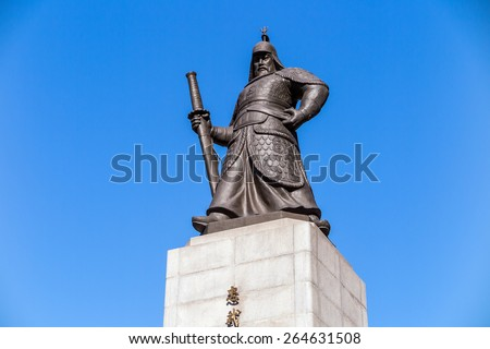 The statue of Yi Sun-Shin. Yi Sun-Shin was a famous naval commander who fought against the Japanese in the sixteenth century.
