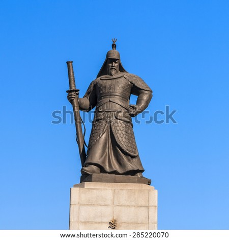 The statue of Yi Sun-Shin. Yi Sun-Shin was a famous naval commander who fought against the Japanese in the sixteenth century. - stock photo