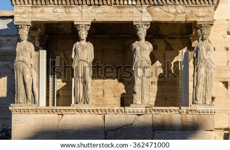 The Statues of the Caryatids on the acropolis hill
