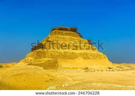 The Step Pyramid of Djoser at Saqqara - Egypt - stock photo