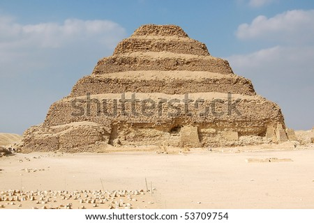 the step pyramid of Djoser, Saqqara in Egypt. It is generally identified as the world's oldest substantial monumental structure to be built of finished stone - stock photo