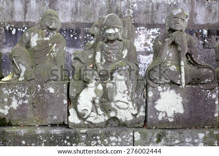 The Stone sculpture of the Buddha in Japanese Style - stock photo
