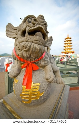 The stone tiger with the pagodas in Taiwan Kaohsiung - stock photo