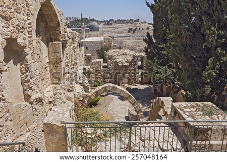 The streets of Jerusalem. - stock photo