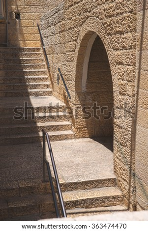 the streets of the old city of Jerusalem - stock photo