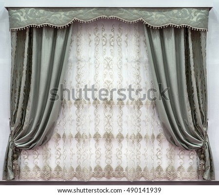 The Stylish Design Of The Windows In The Interior. Combined Curtains Made  Of The Natural