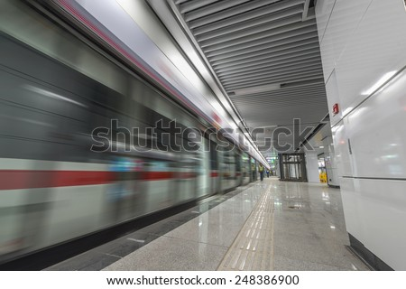 The subway station with motion blur. - stock photo