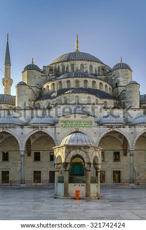 The Sultan Ahmed Mosque known as the Blue Mosque is an historic mosque in Istanbul. View from inner courtyard.