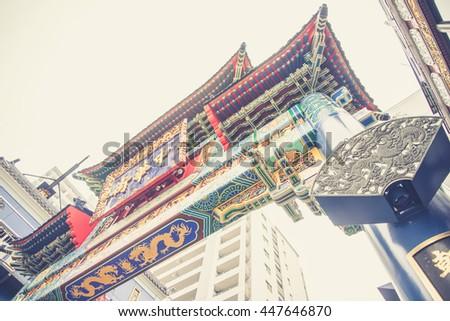 The symbolic gate of Yokohama China Town(Vintage filter effect used) - stock photo