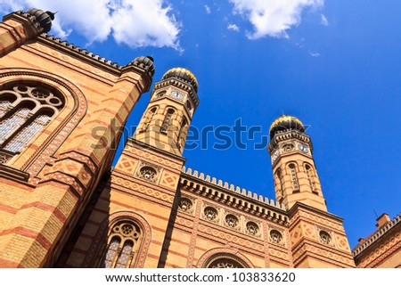 The synagogue in Budapest - one of the largest in Europe - stock photo