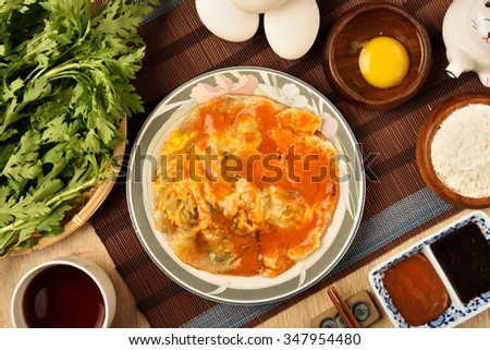 The Taiwan distinctive traditional snack of oyster omelet