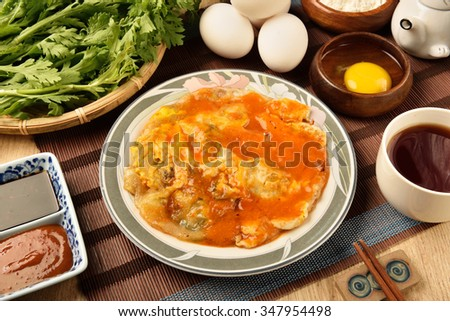 The Taiwan distinctive traditional snack of oyster omelet - stock photo