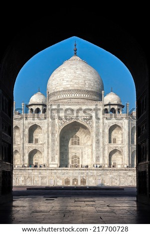 The Taj Mahal in Agra, India. - stock photo