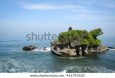 The Tanah Lot Temple on the sea, the most important indu temple of Bali, Indonesia.