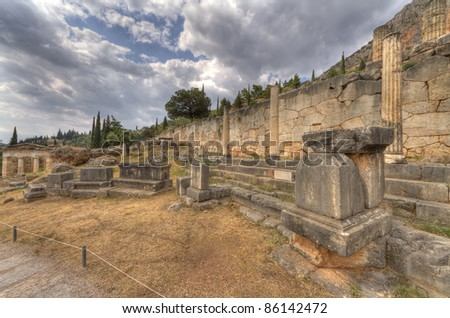 The Temple of Apollo at Delphi Greece - stock photo